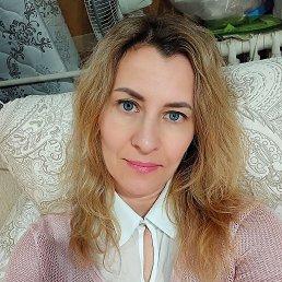 Ольга, 45 лет, Пермь