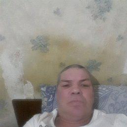 Вая, 45 лет, Юбилейный