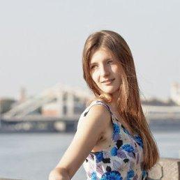 Анна, Екатеринбург, 29 лет