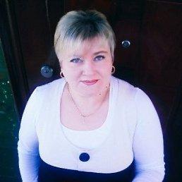 Наталия, 41 год, Дмитров