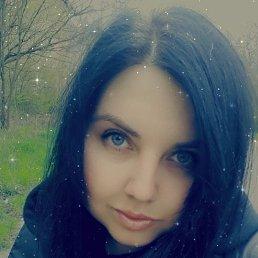 *МиЛыЙ чЕрТёНоК*, 25 лет, Орехов