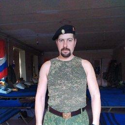 Руслан, 35 лет, Макеевка