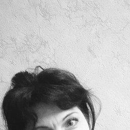 Юлия, 41 год, Тула