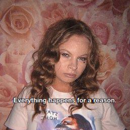 Анастасия, Краснодар, 19 лет