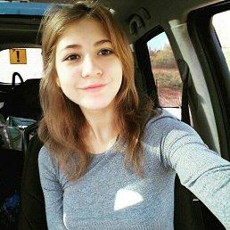Екатерина, 19 лет, Краснодар