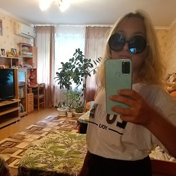 Полина, 17 лет, Волгоград