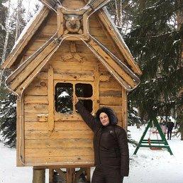 Оксана, 45 лет, Омск