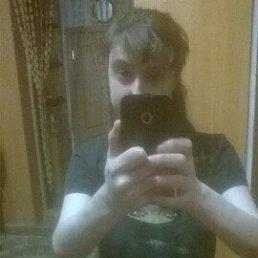 Александра, 23 года, Челябинск