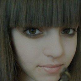 Ира, Санкт-Петербург, 16 лет