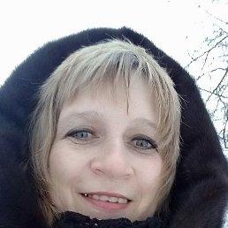 Светлана, 45 лет, Москва
