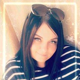 Екатерина, 35 лет, Красноярск