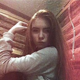 Катя, Санкт-Петербург, 16 лет