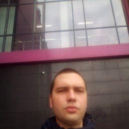 Дмитрий, Нижний Новгород, 30 лет
