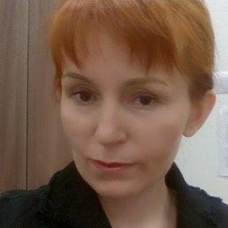 Ирина, Москва, 44 года