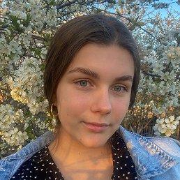 Алёна, 16 лет, Воронеж