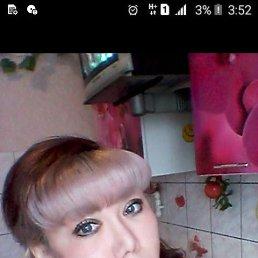 Наталья, Нерюнгри, 43 года