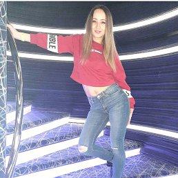 Ксения, 29 лет, Харьков
