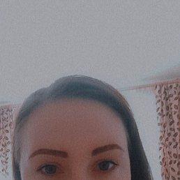 Екатерина, 29 лет, Санкт-Петербург