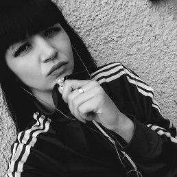 Алина, 29 лет, Первомайск