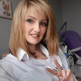 Наталья, 41 год, Полтава