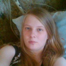 Танечка, Новосибирск, 24 года