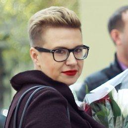 Мария, 33 года, Новокузнецк