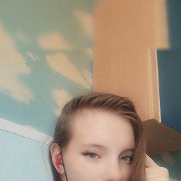 Даша, 18 лет, Южноуральск