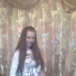 Елена, 29 лет, Барнаул