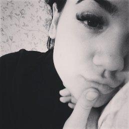 Polina, 20 лет, Днепропетровск