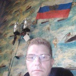 Серёжа, 38 лет, Ивантеевка