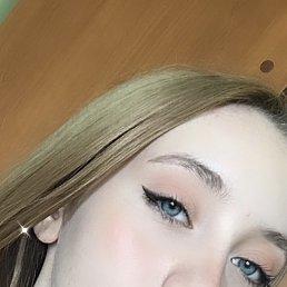 Кристина, 21 год, Челябинск