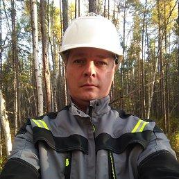 Алекс, 40 лет, Иркутск