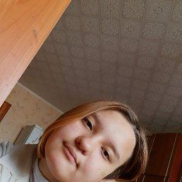 Катя, 17 лет, Чебоксары