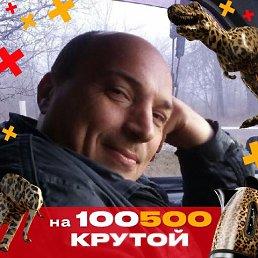 ALEX, 39 лет, Луганск