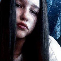 Катя, 19 лет, Новосибирск