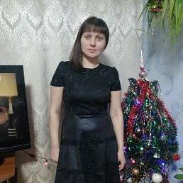 Зоя, 35 лет, Москва