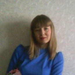 Алина, Ульяновск, 40 лет