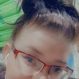 Екатерина, Екатеринбург, 24 года