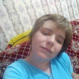 Алина, 29 лет, Александрия