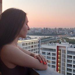 Мария, Новосибирск, 30 лет