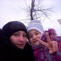 Юлия, 29 лет, Улан-Удэ