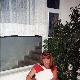 Валерия, 44 года, Тула