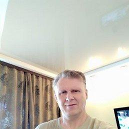 Влад, 45 лет, Иркутск