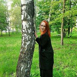 Наталья, 27 лет, Смоленск