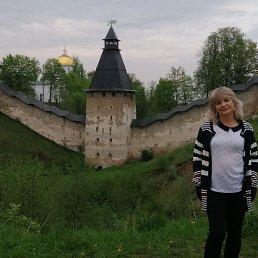 Любовь, , Железноводск