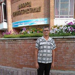 Сергей, 49 лет, Димитровград