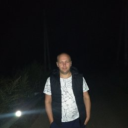 Иван, 39 лет, Ульяновск