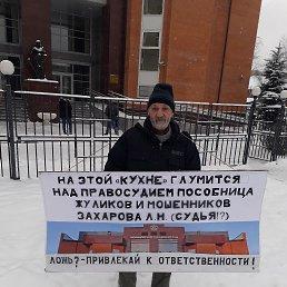 Максим-Мародерин, 65 лет, Саратов