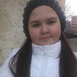 Настя, 17 лет, Сочи