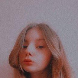Алина, 16 лет, Екатеринбург